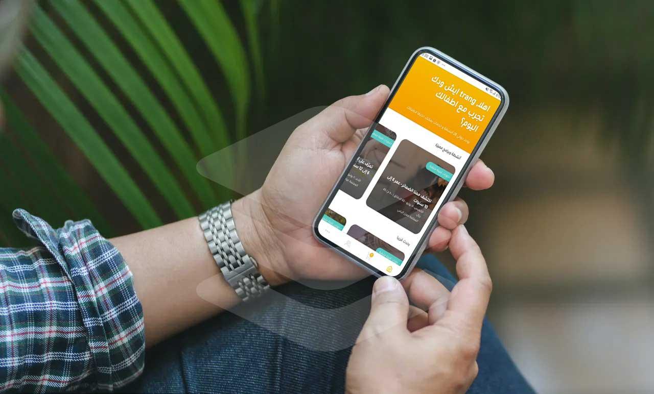 cloud based development on mobile app